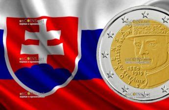 Словакия монета 2 евро Милан Растислав Штефаник