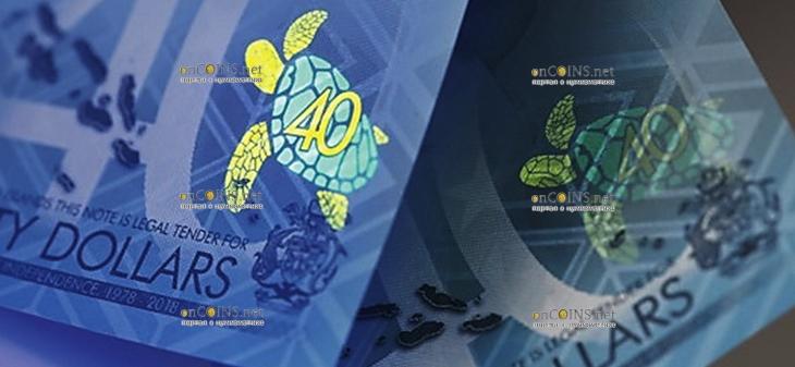 Соломоновы Острова банкнота 40 долларов