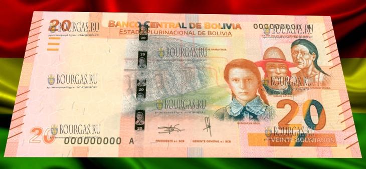 В Боливии вышла новая банкнота 20 боливиано
