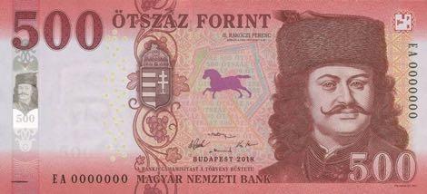 Венгрия банкнота 500 форинтов 2018 год, лицевая сторона