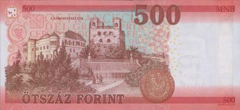 Венгрия банкнота 500 форинтов 2018 год, оборотная сторона