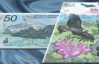 Аргентина банкнота 50 песо 2018