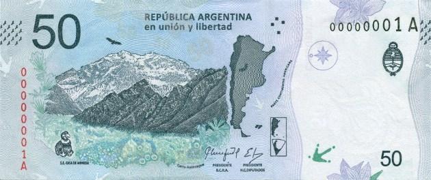 Аргентина банкнота 50 песо 2018, оборотная сторона