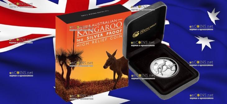Австралия монета 1 доллар Кенгуру на закате, подарочная упаковка