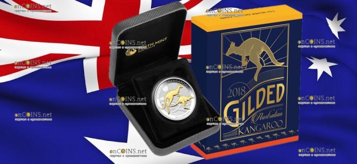 Австралия монета 1 доллар Кенгуру на закате с секторальным золочением, подарочная упаковка