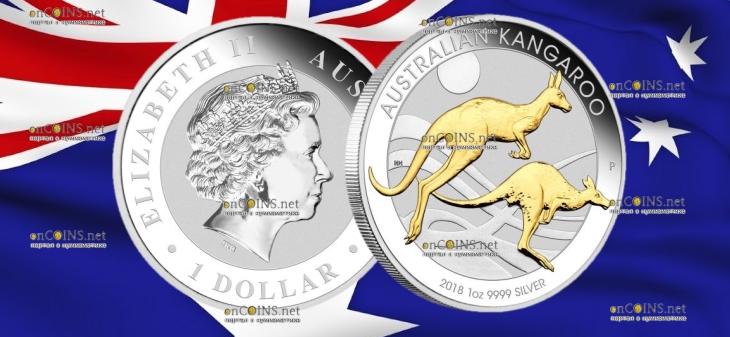 Австралия монета 1 доллар Кенгуру на закате с секторальным золочением