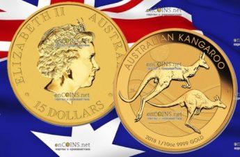 Австралия монета 15 долларов Кенгуру на закате