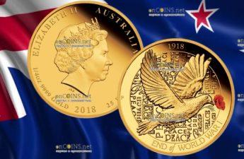 Австралия монета 25 долларов 100 лет окончания Первой мировой войны