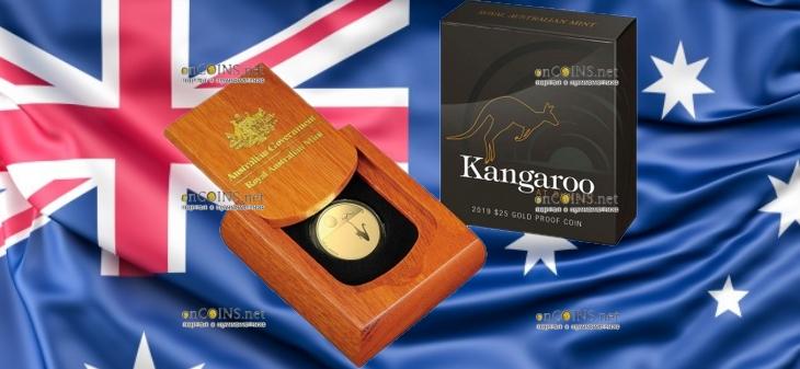 Австралия монета 25 долларов Кенгуру на закате, подарочная упаковка