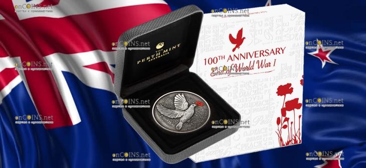 Австралия монета 8 долларов 100 лет окончания Первой мировой войны, подарочная упаковка
