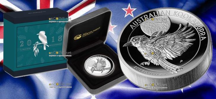 Австралия монета 8 долларов Кукаберра, подарочная упаковка