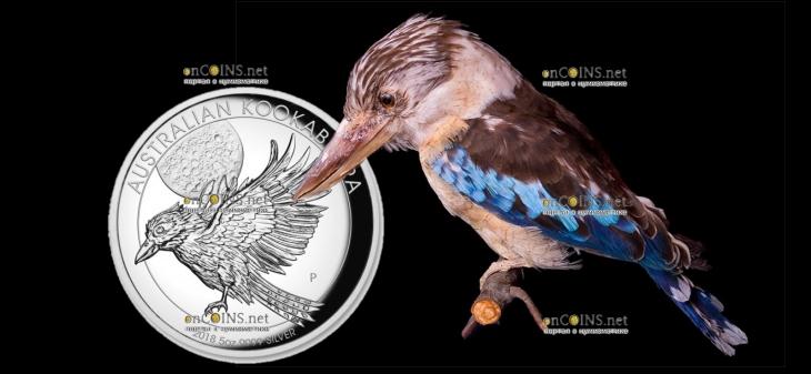 Австралия монета 8 долларов Кукаберра