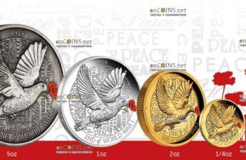 Австралия серия монет 100 лет окончания Первой мировой войны
