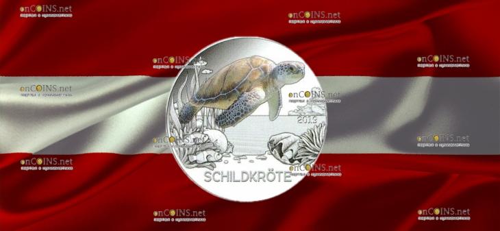 Австрии монета 3 евро Черепаха