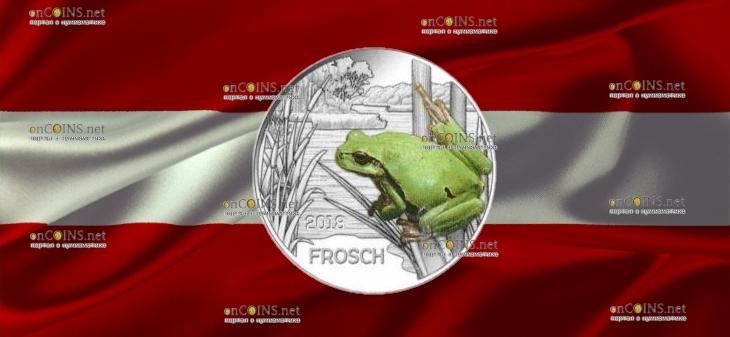 Австрии монета 3 евро Лягушка