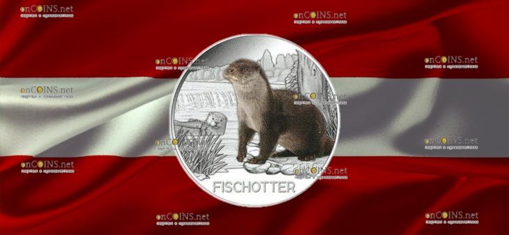 Австрии монета 3 евро Выдра