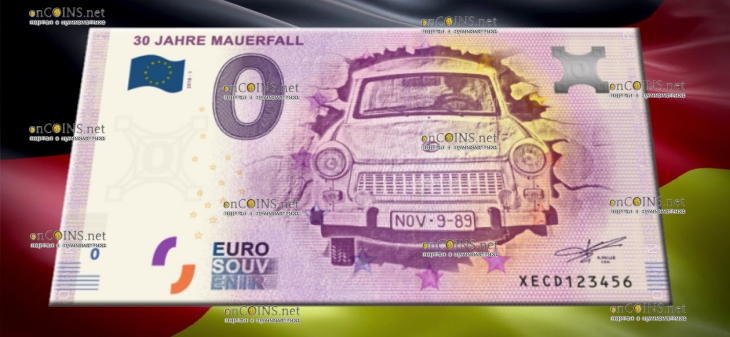 Банкнота 0 евро Трабант пробивает Берлинскую стену
