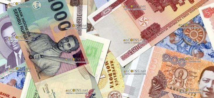 Банкноты стран мира