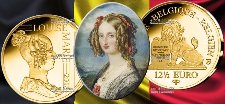 Бельгия монета 12,5 евро Луиза Орлеанская