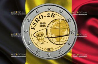 Бельгия монета 2 евро 50-летие запуска спутника ESRO-2B