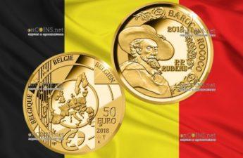 Бельгия монета 50 евро Барокко и рококо