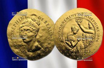 Франция монет 50 евро Жозефина де Багарне