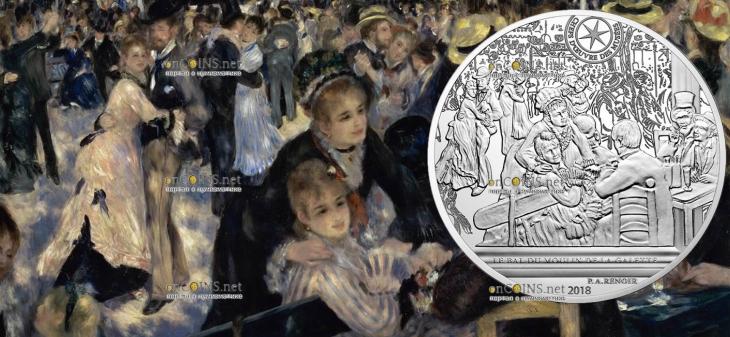 Франция монета 10 евро Бал в Мулен де ла Галетт