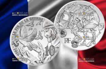 Франция монета 10 евро Договор о перемирии
