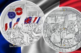 Франция монета 10 евро Ликование