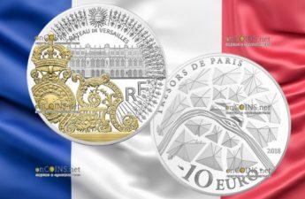 Франция монета 10 евро Золотые ворота Версальского дворца