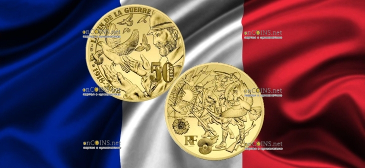 Франция монета 50 евро Договор о перемирии