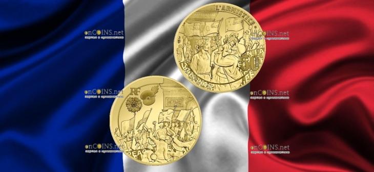 Франция монета 50 евро Ликование