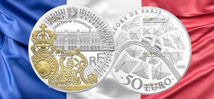Франция монета 50 евро Золотые ворота Версальского дворца