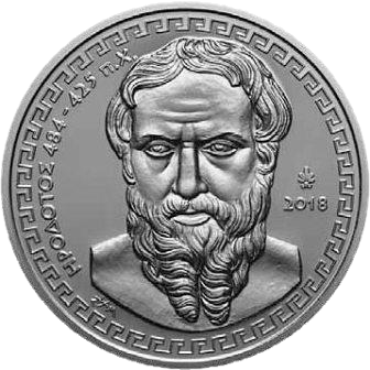 Греция монета 10 евро Геродот, реверс