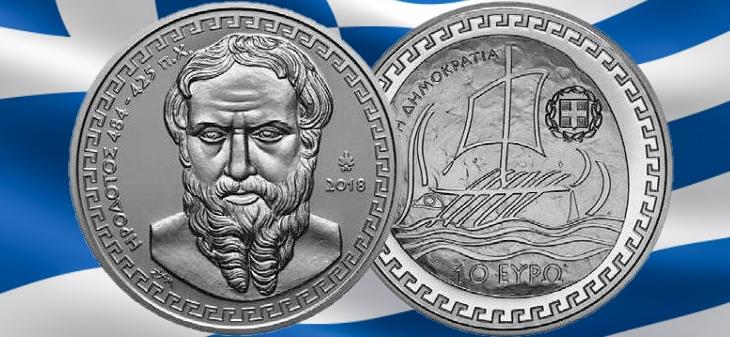 Греция монета 10 евро Геродот