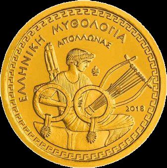 Греция монета 100 евро Аполлон, реверс