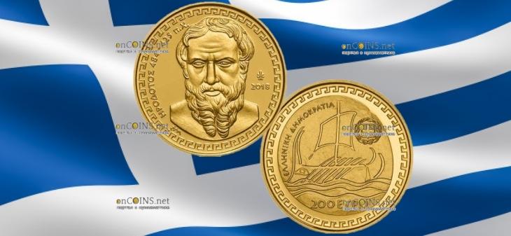 Греция монета 200 евро Геродот