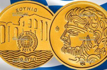 Греция монета 50 евро Храм Посейдона на Сунионе