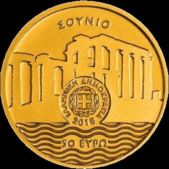 Греция монета 50 евро Храм Посейдона на Сунионе, аверс