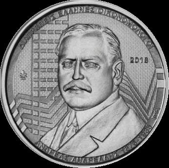 Греция монета 6 евро Андреас Андредис, реверс