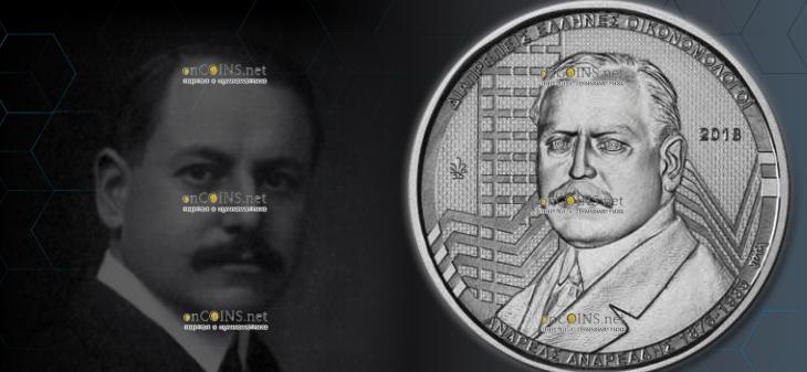 Греция монета 6 евро Андреас Андредис