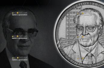 Греция монета 6 евро Ангелос Ангелопулос