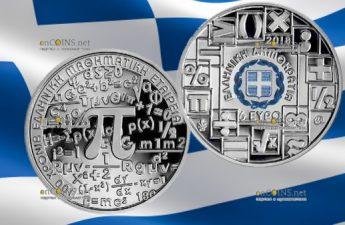 Греция монета 6 евро Год математики