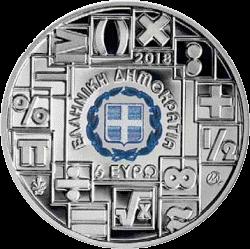 Греция монета 6 евро Год математики, аверс