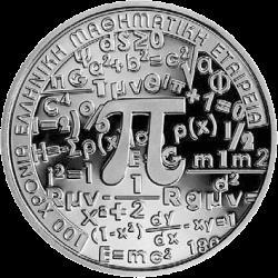 Греция монета 6 евро Год математики, реверс