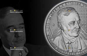 Греция монета 6 евро Кириакос Варварессос