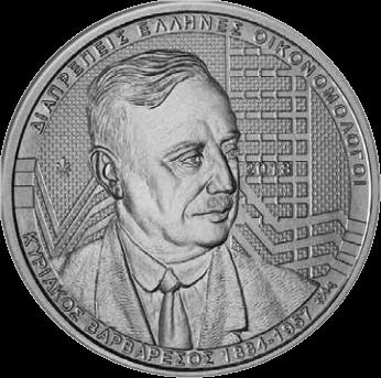 Греция монета 6 евро Кириакос Варварессос, реверс