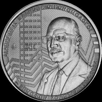 Греция монета 6 евро Ксенофон Золотас, реверс