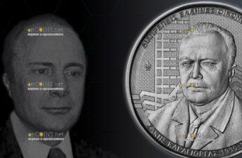 Греция монета 6 евро Сакис Карагиоргас