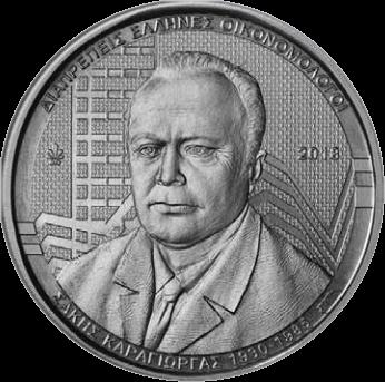 Греция монета 6 евро Сакис Карагиоргас, реверс